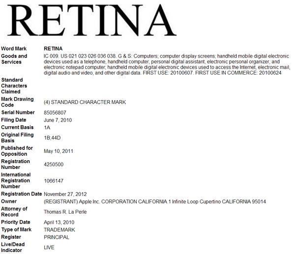 Права на использование слова Retina теперь принадлежат Apple