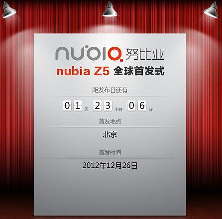 Таймер выхода ZTE Nubia Z5