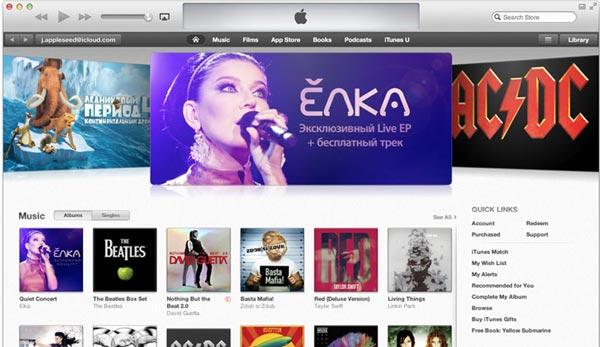 Теперь магазин iTunes Store доступен в 119 странах мира