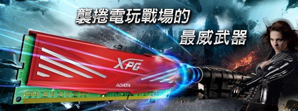 ADATA обновила серию модулей памяти XPG