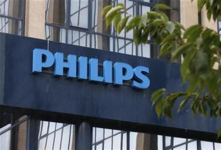 �������� ���������� Philips � ������ ���������� �������� ������� �� 1,47 ����. ����