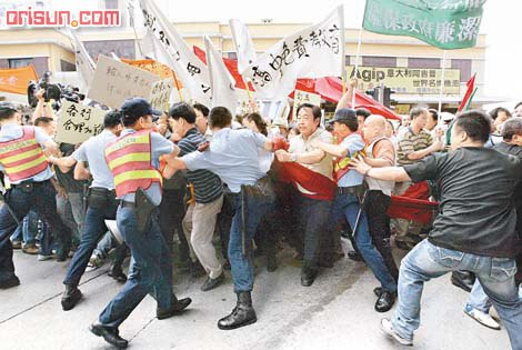 Китайские стачки