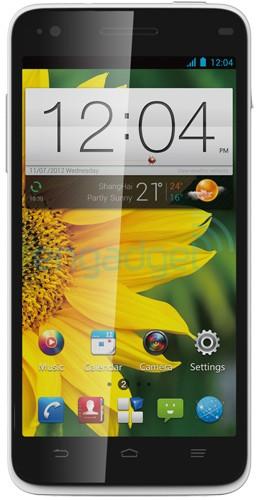 Фото дня: ZTE Grand S — «самый тонкий в мире» смартфон с пятидюймовым экраном Full HD