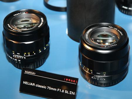 Cosina показала объективы Voigtländer COLOR-SKOPAR 28/2.8 SLIIN Aspherical и HELIAR CLASSIC 75/1.8 SLIIN для камер Canon и Nikon