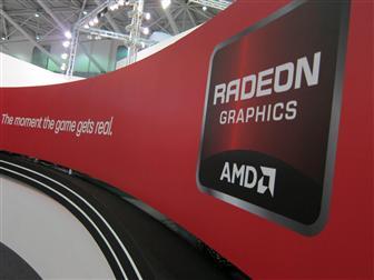 3D-карты серии AMD Radeon HD 7800 тоже выйдут до появления первых 28-нанометровых GPU NVIDIA