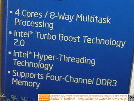 Процессор Core i7-3820 (Sandy Bridge-E) замечен в японской рознице