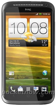 Так выглядит смартфон HTC One X