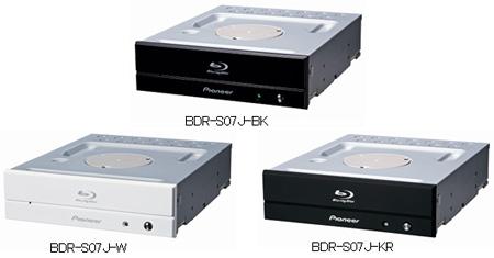 Pioneer BDR-S07J будут доступны в трех цветовых исполнениях