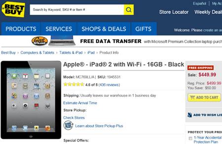Розничные продавцы начали давать значительные скидки на iPad 2 в преддверии выхода iPad 3