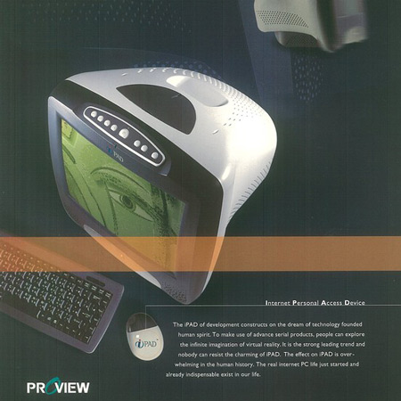 Proview iPAD