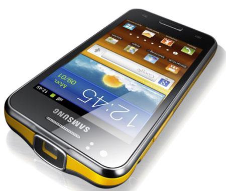 Основой смартфона Samsung Galaxy Beam со встроенным проектором стал двухъядерный процессор