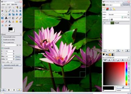Интерфейс GIMP