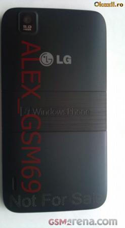 � ���� ��������� ������ ��������� LG Fantasy E740