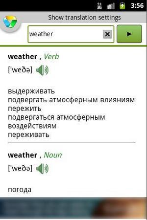 Translate.Ru для Android