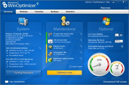 Главное окно Ashampoo WinOptimizer