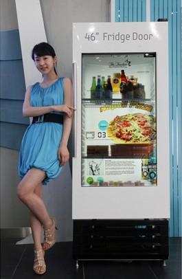 ЖК-дисплей Samsung