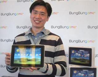 Глава BungBungame Technology демонстрирует Photon 100