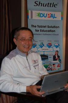 Shuttle попробует свои силы на рынке планшетов для учащихся