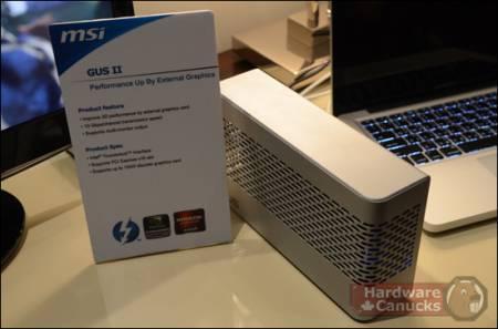Система MSI GUS второго поколения
