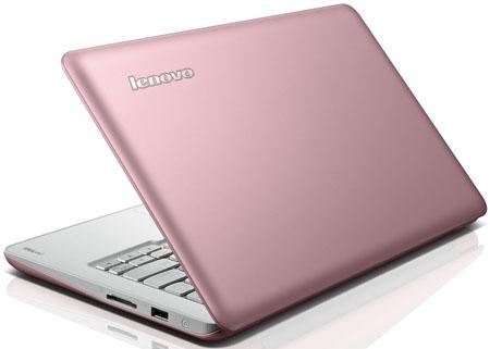 Lenovo IdeaPad S200