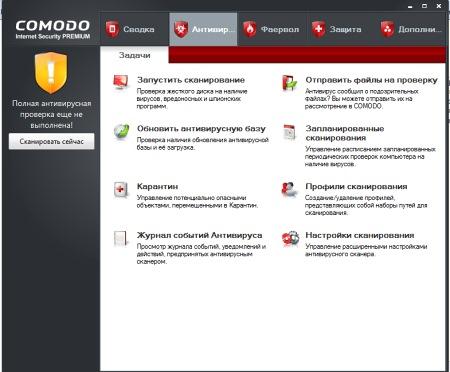 Интерфейс Comodo AntiVirus Premium