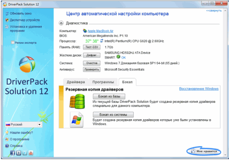 ��������� DriverPack Solution 12