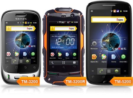 TM-5200,TM-3200R,TM-3000