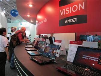 ������������ �������� �� ��������� AMD ����� ������ �� 10-20% ������� �����������