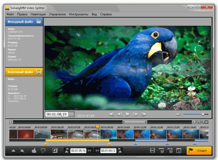 Интерейс Video Splitter
