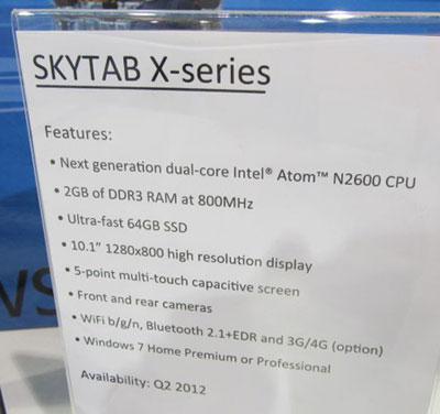 Skytex SkyTab X Series, характеристики