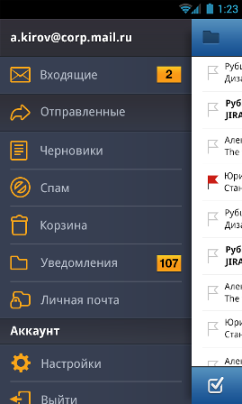 Mail.ru ��� Android