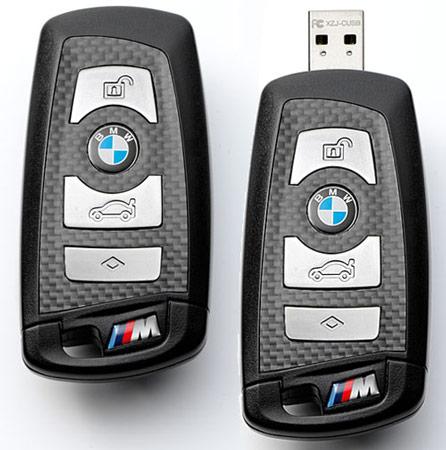 BMW ���������� ��������� ����-���������� ��� ����������� �����