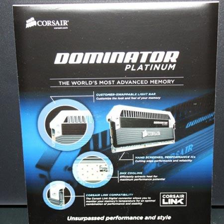 � ���� ��������� ����������� ������� ������ Corsair Dominator Platinum DDR3-3000 ���