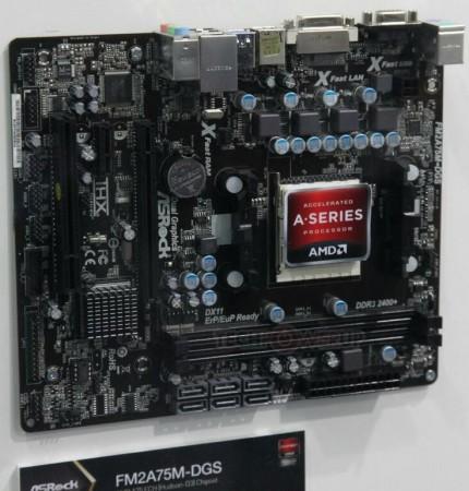 Системная плата ASRock FM2A75M-DGS