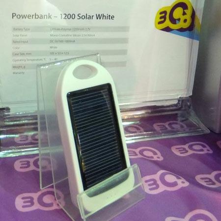 ������� �������� ������� Powerbank-1200 Solar White ����� ����������� ���� ������� �� ���������� �����