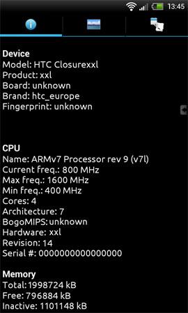 HTC One XXL: ������������