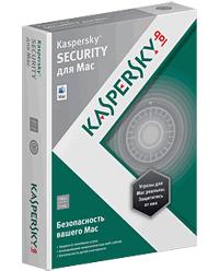 Kaspersky Security для Mac