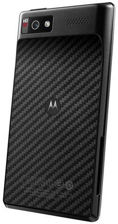 Motorola MOTOSMART MIX XT553