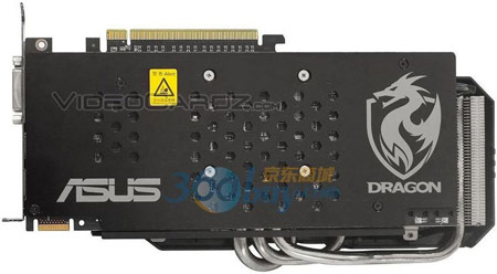 У ASUS готова 3D-карта Radeon HD 7850 DirectCU II Dragon Edition