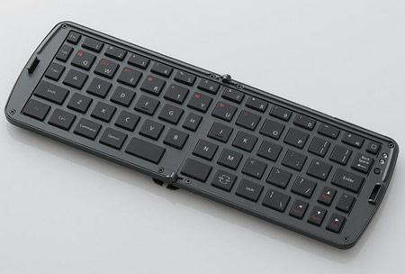 Elecom TK-FBS039E