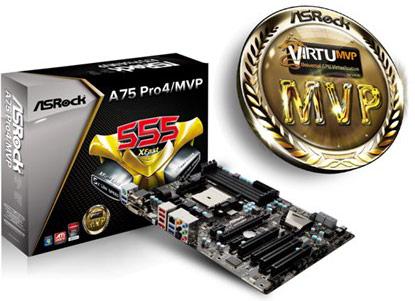 ASRock A75 Pro4/MVP — первая в мире системная плата на чипсете AMD с поддержкой технологии Lucid Virtu Universal MVP