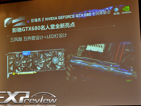 Galaxy показала прототип 3D-карты GeForce GTX 680 HOF