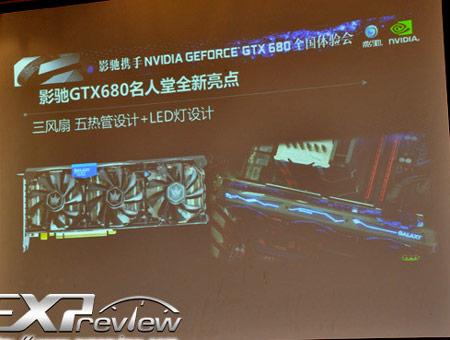 Galaxy показала прототип 3D-карты GeForce GTX 680 HOF