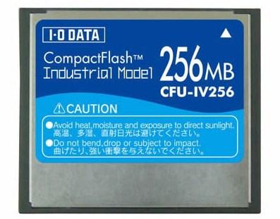Карточки памяти I-O Data CFU-IV формата рассчитаны на работу в промышленном диапазоне температур