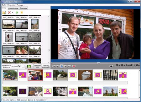программа для создания фотографий бесплатно: