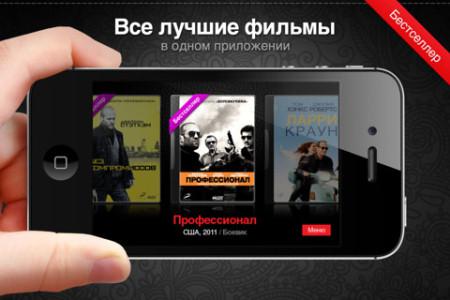 Интерфейс MaxiFilm