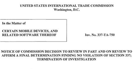ITC подтверждает предварительное решение: Motorola Mobility не нарушала патенты Apple