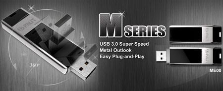 Palit оснащает флэш-накопители серии M интерфейсом USB 3.0