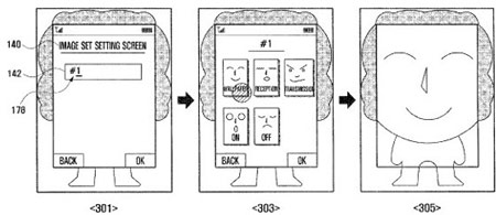 Samsung пытается запатентовать разноцветные наклейки и экранные заставки для мобильных устройств
