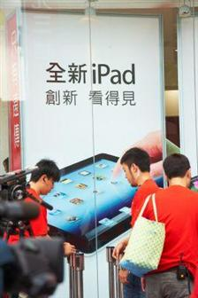 Тайваньские производители рассчитывают на дальнейшее увеличение спроса на продукцию Apple